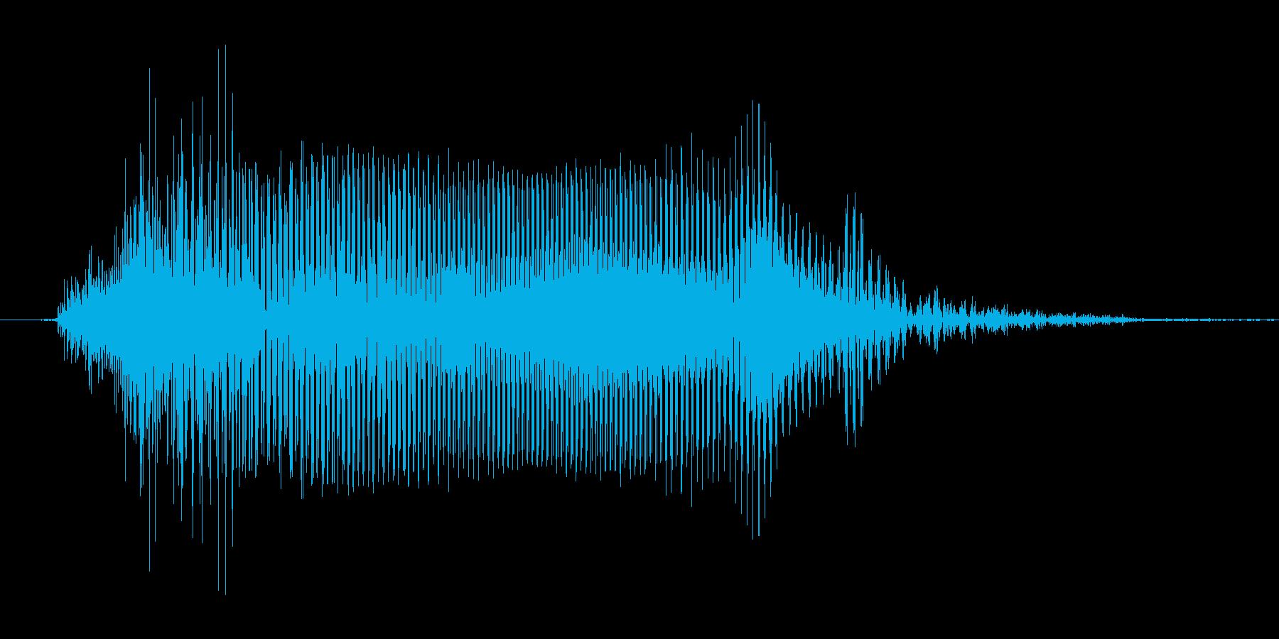 たあっ!(Type-D)の再生済みの波形