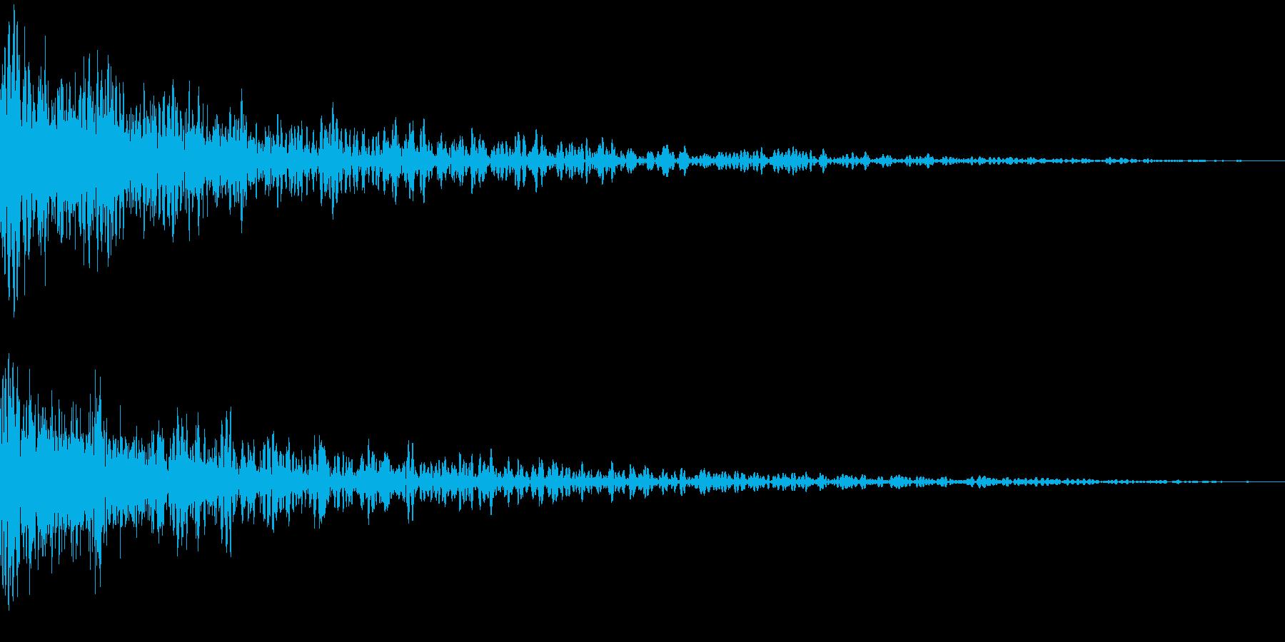 バオーン(ドーン)の再生済みの波形