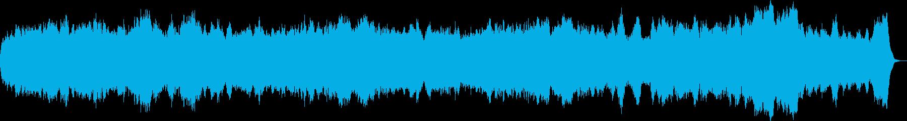 パイプオルガンのオリジナル讃美歌の再生済みの波形