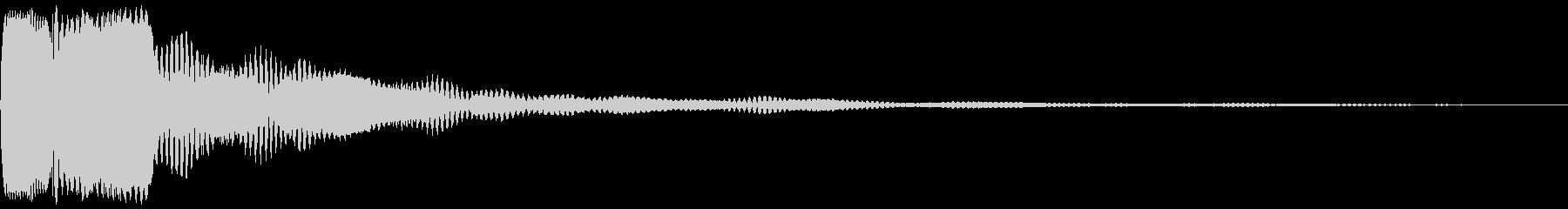 ピロの未再生の波形