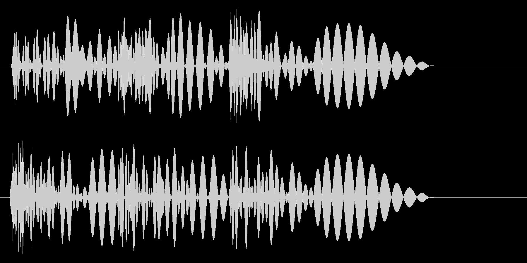 トゥクトゥン(ドドパン)の未再生の波形