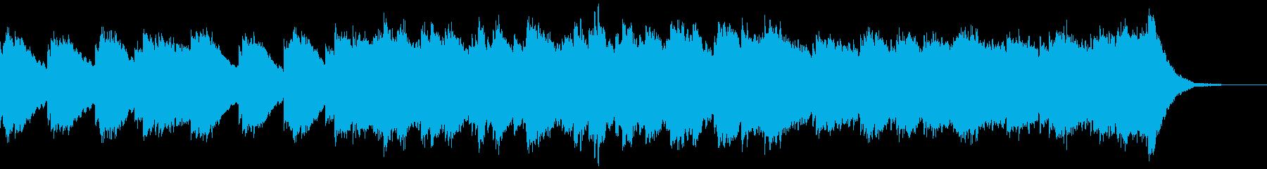 神秘的でほんのり切ないエレピ・ソロの再生済みの波形