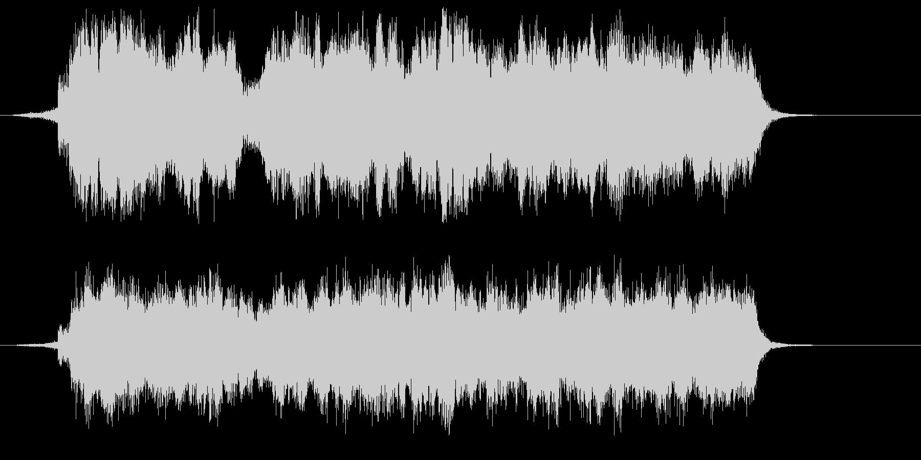 雄大なオーケストラのジングルの未再生の波形