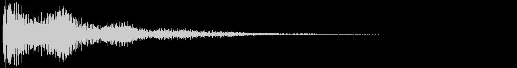 サウンドロゴ(ドワーーン)の未再生の波形