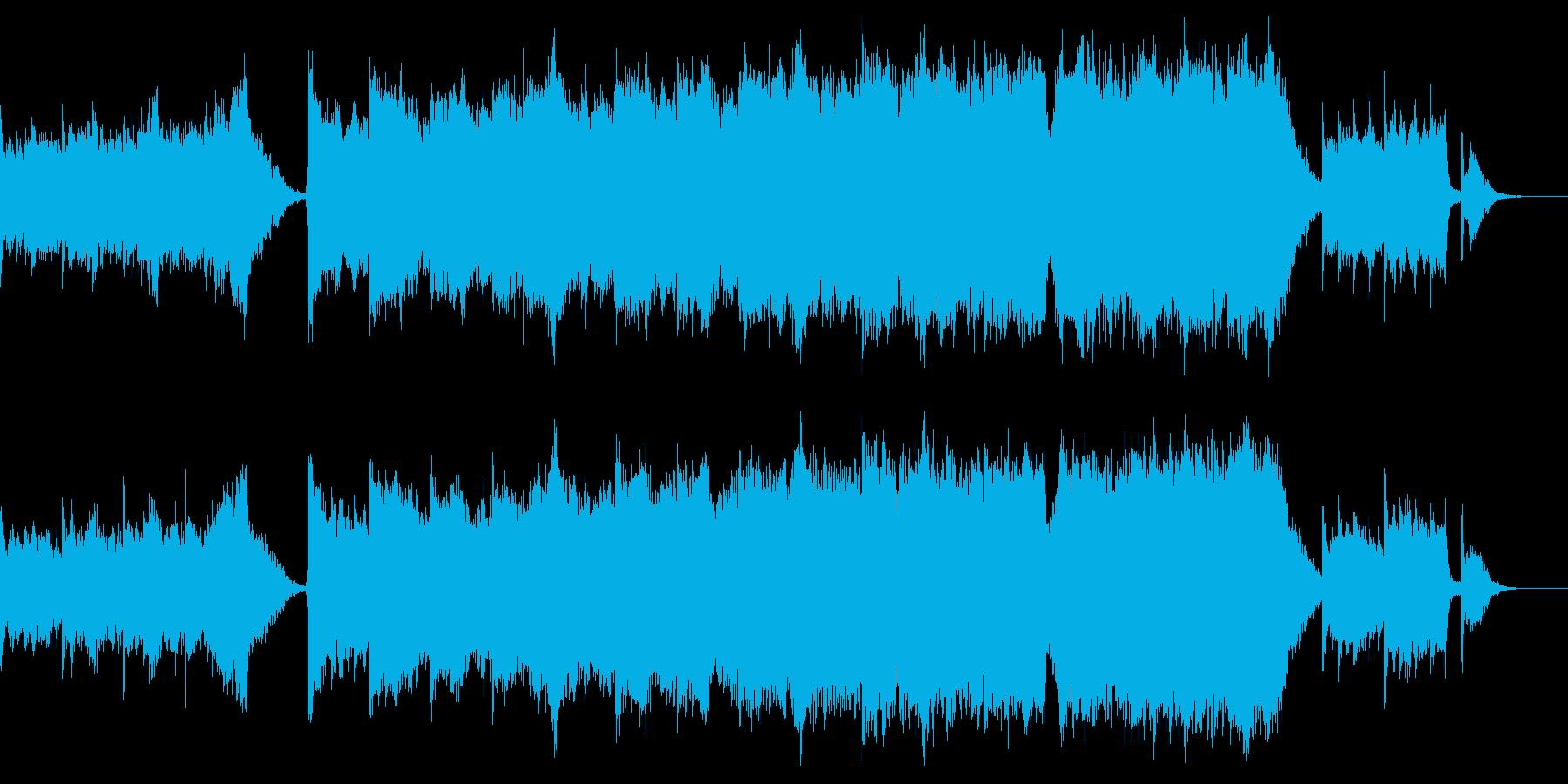 マイナー調の壮大なオーケストラ 映像用の再生済みの波形