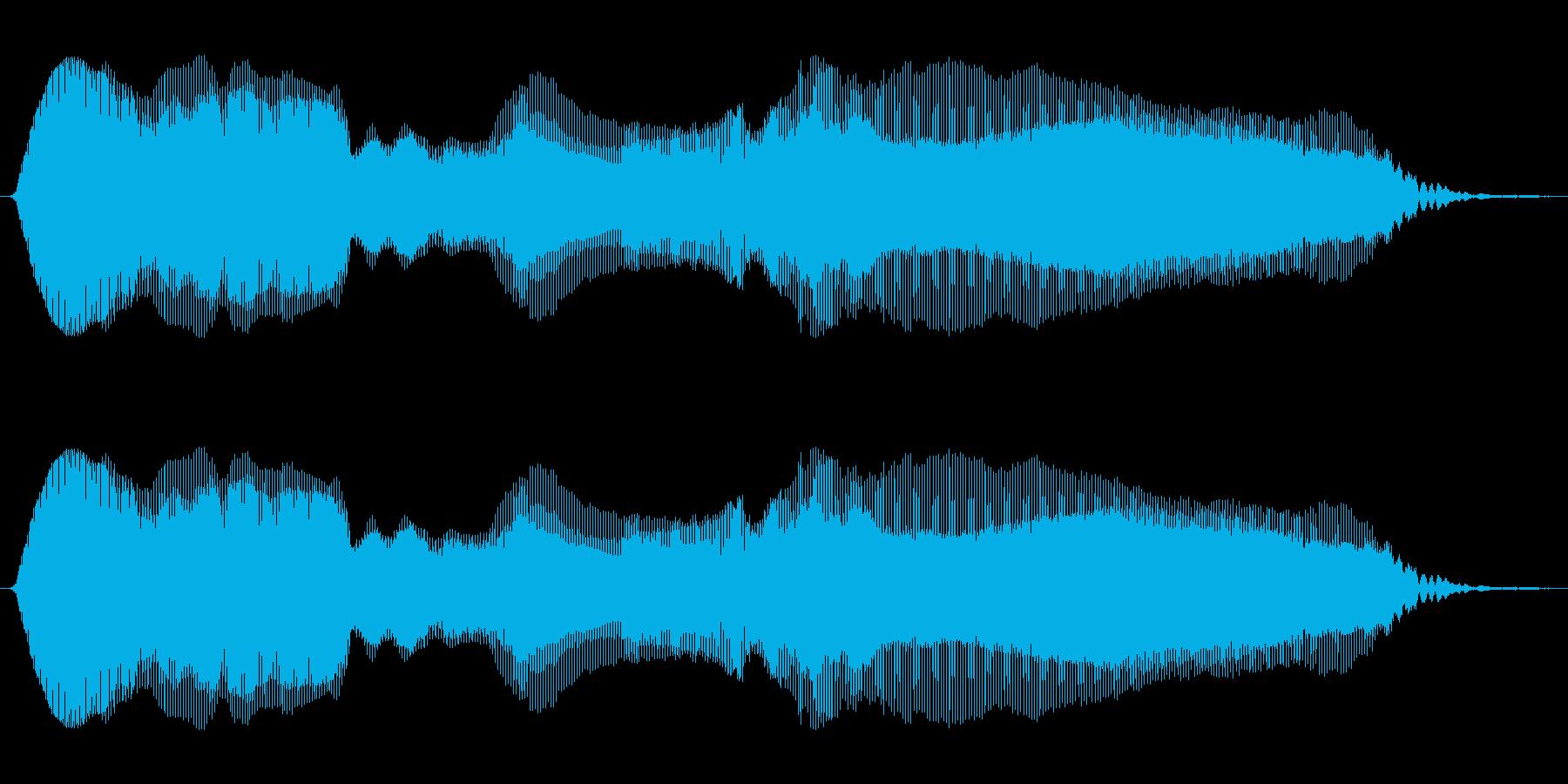 眠い~の再生済みの波形