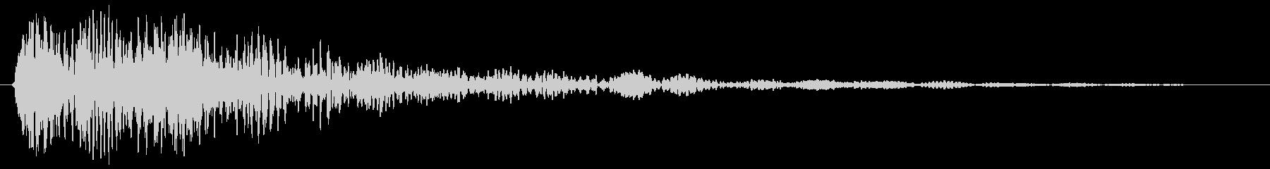 ポワァ〜ン(金属音)の未再生の波形