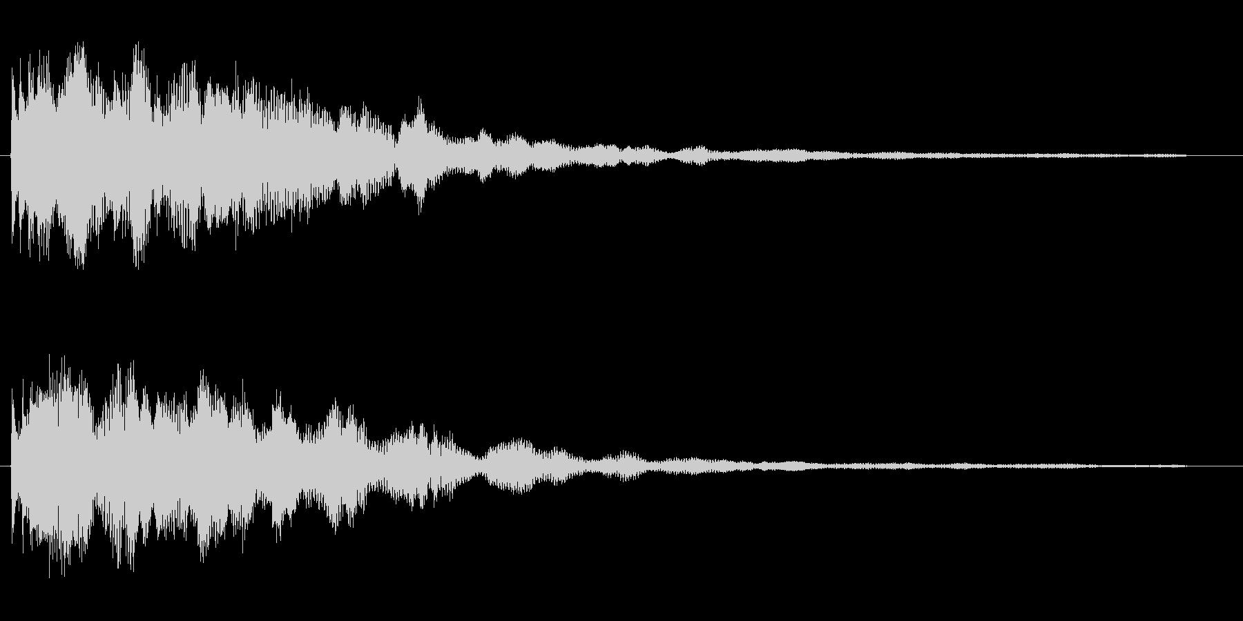 キュワーン(高い音色)の未再生の波形