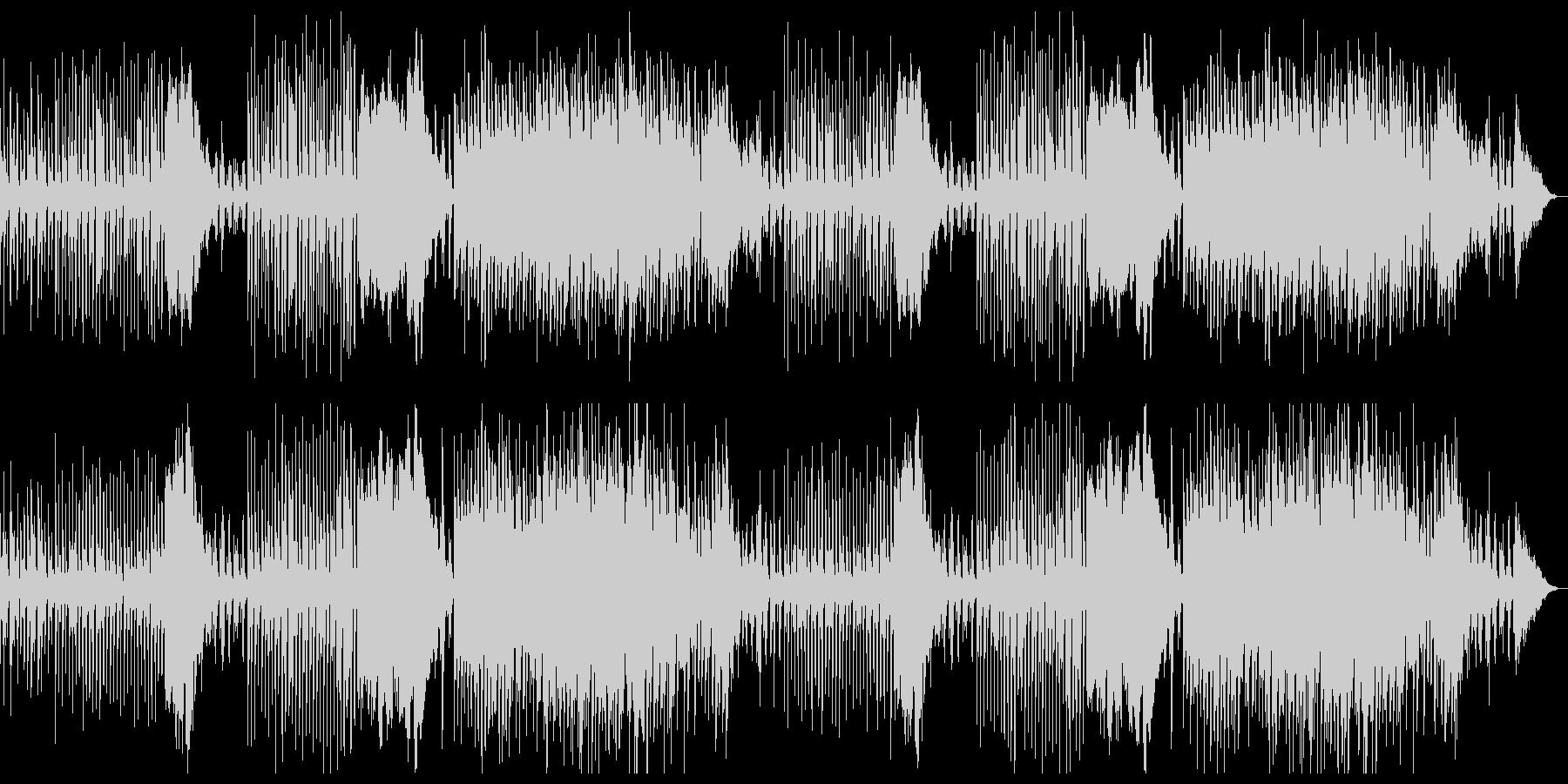 ピアノとストリングスの明るめ推理・劇伴の未再生の波形
