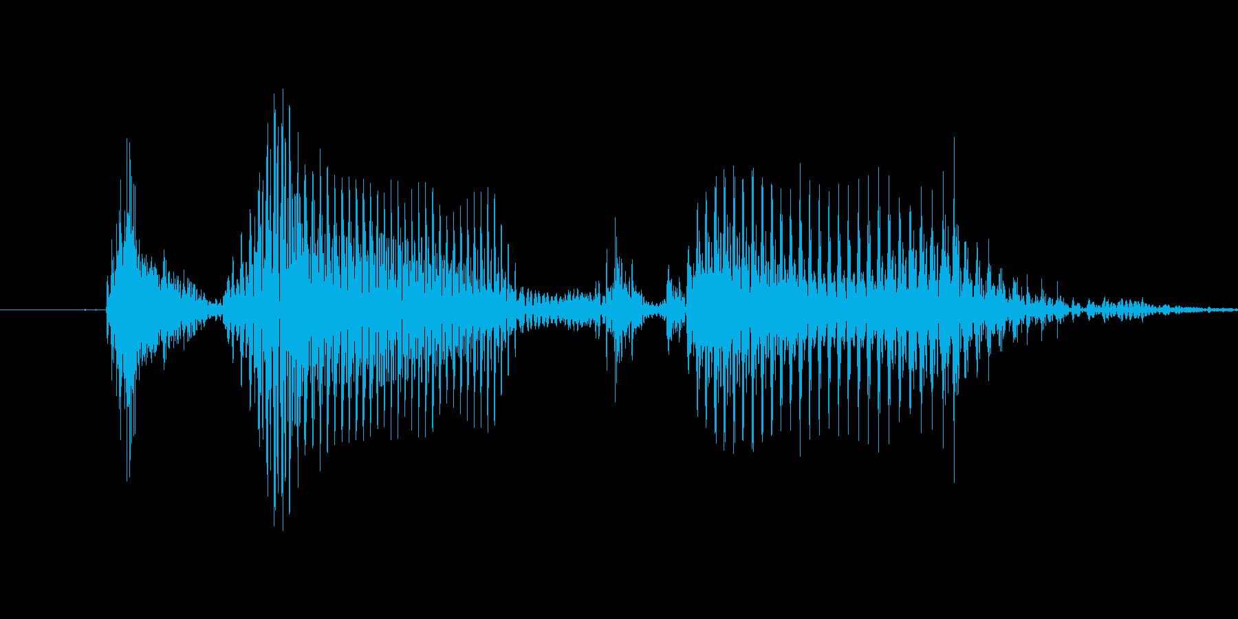「12 AM」英語発音の再生済みの波形