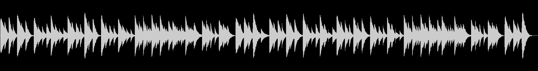 Aura Leeのオルゴールアレンジの未再生の波形