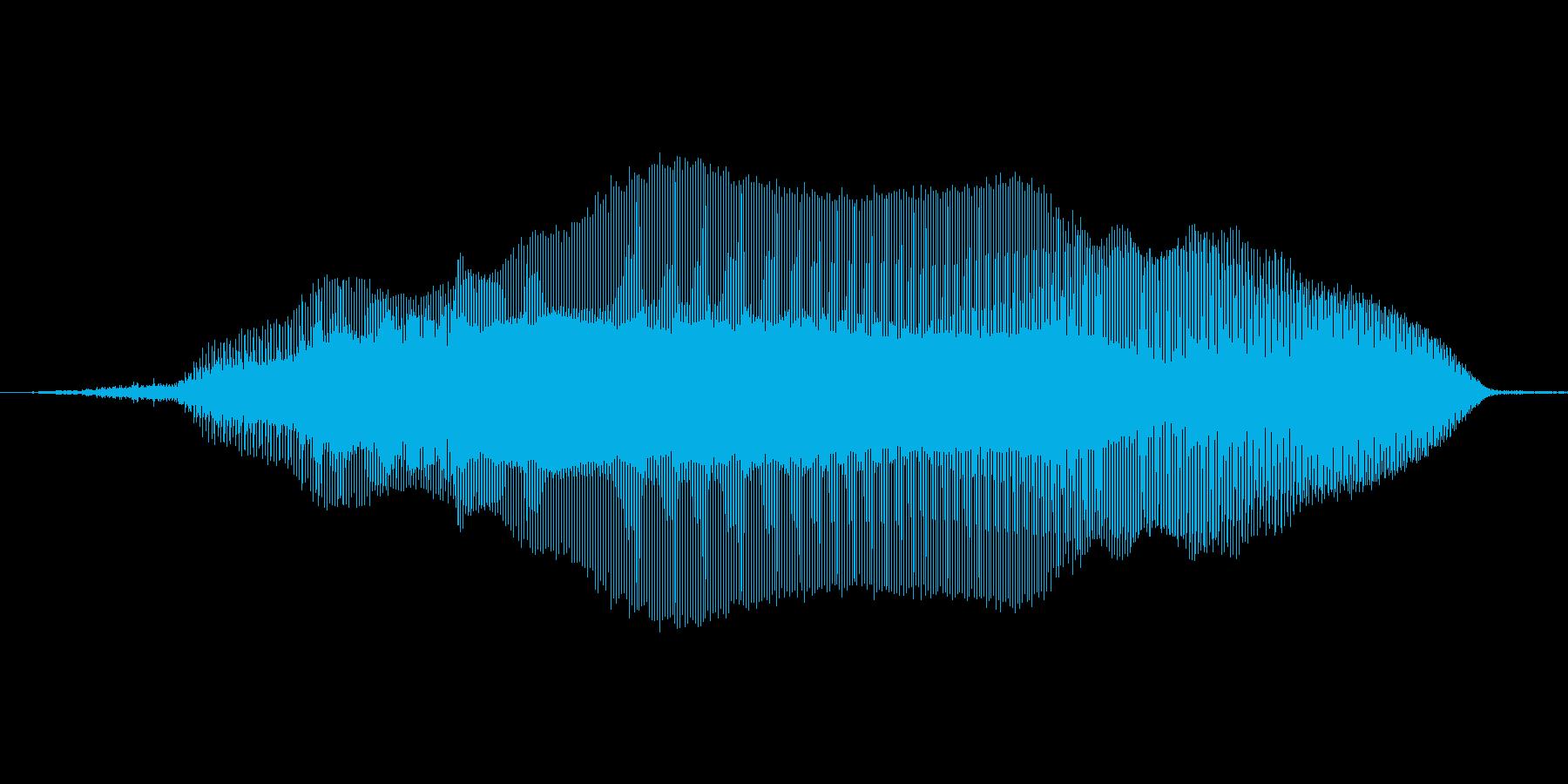 ふええっ!【驚いて叫ぶ、萌え系ロリ】の再生済みの波形