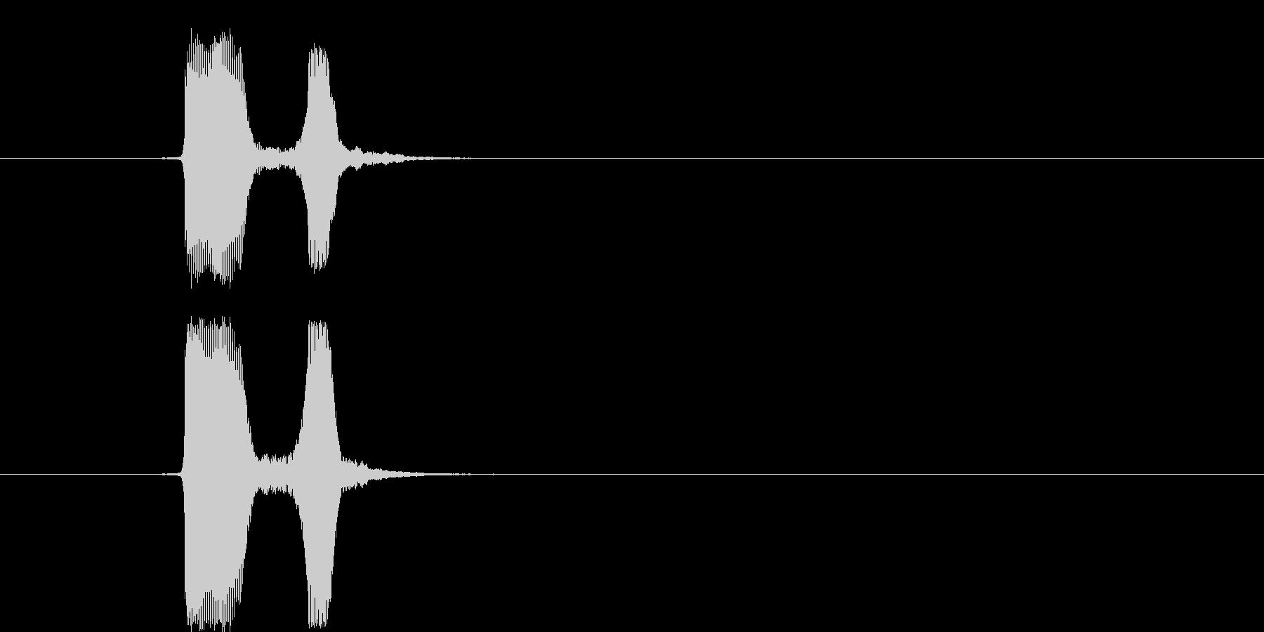 パフッ(生音、短め)の未再生の波形