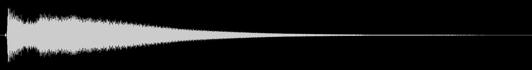 シャキーン(金属音)の未再生の波形