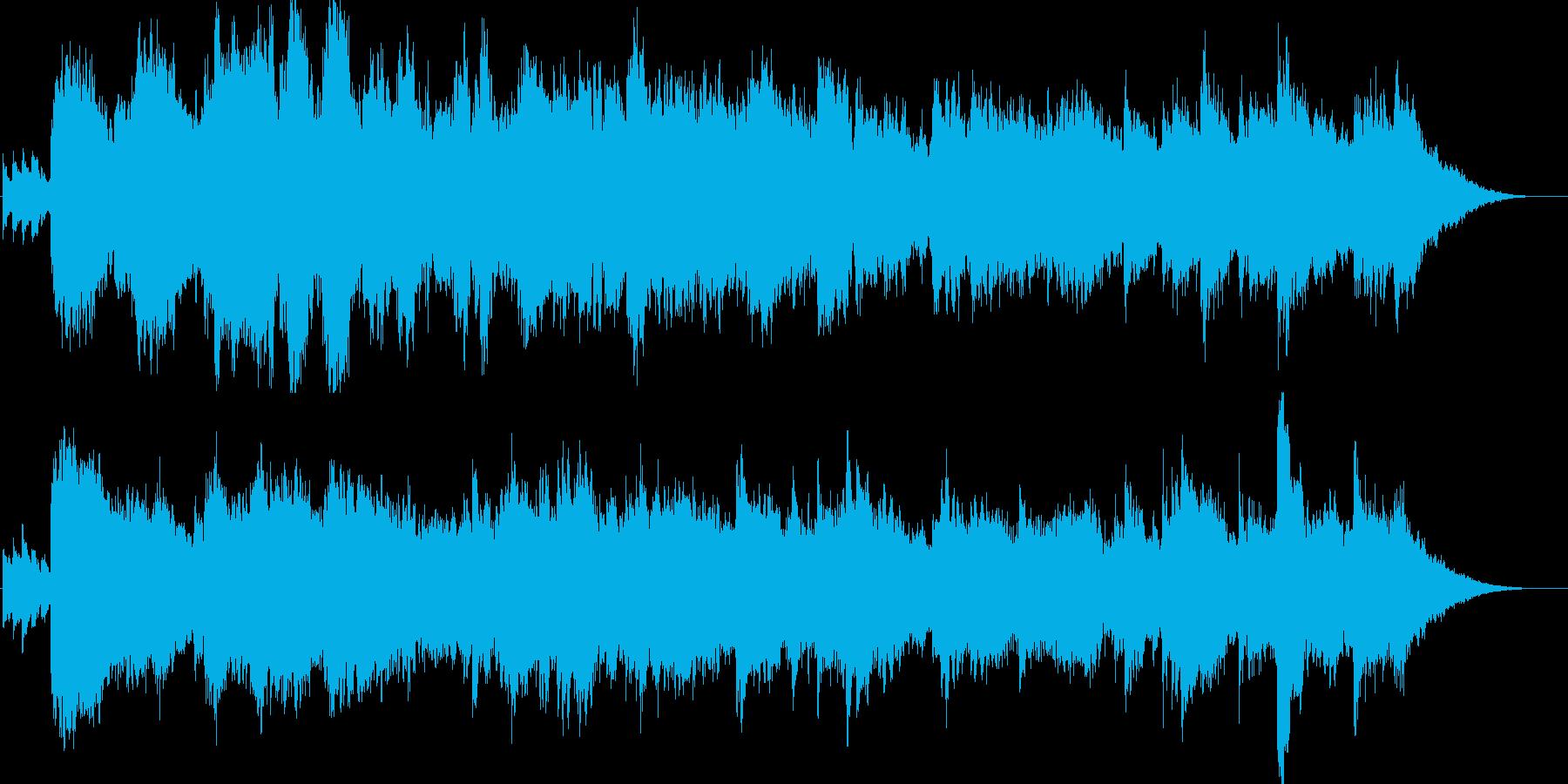 別れを演出するバイオリン・ストリングスの再生済みの波形