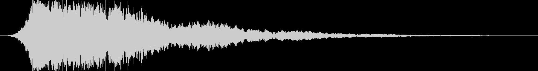 シャキーン 派手なインパクト音2の未再生の波形