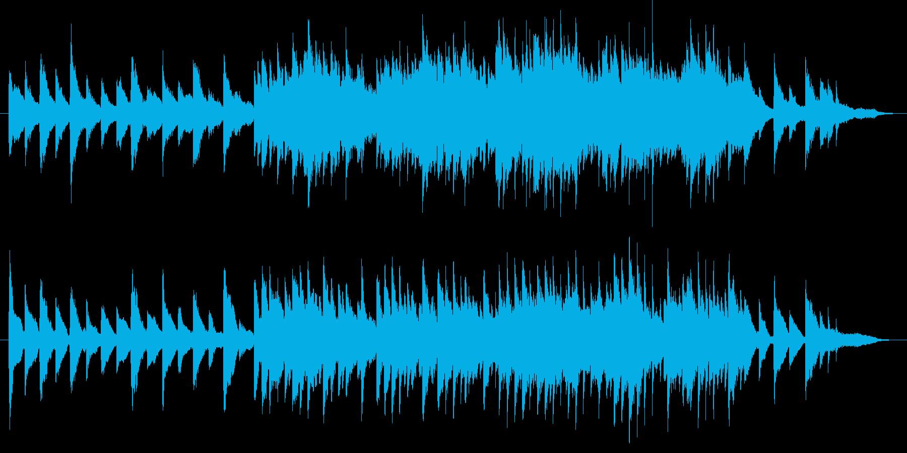 切なく美しいピアノ曲の再生済みの波形