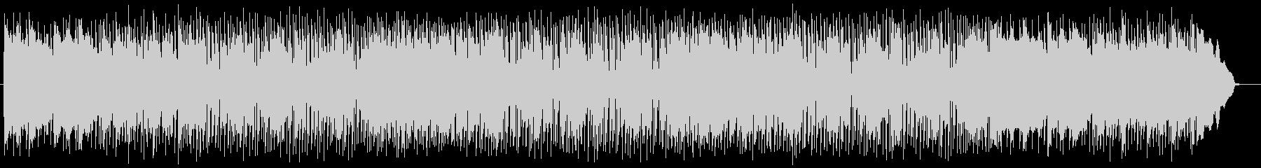 エレキとピアノの躍動感溢れるサウンドの未再生の波形