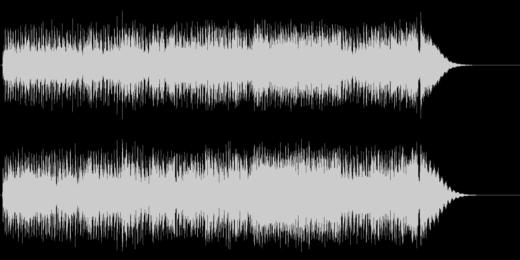 ウキウキのオールド・ロック・ロールの未再生の波形