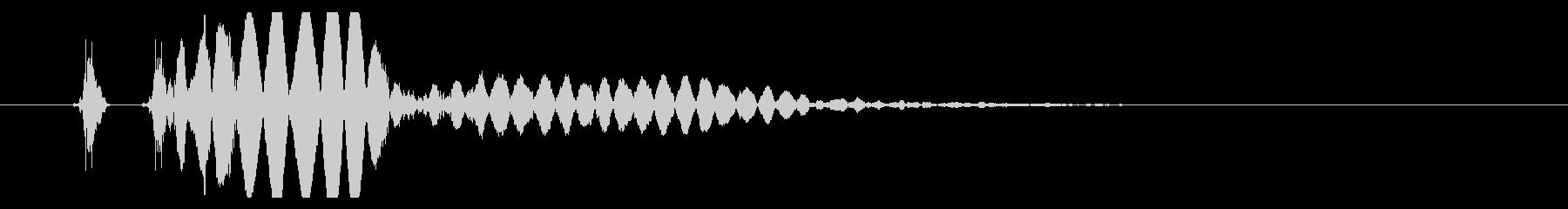 【打撃音24】パンチやキックに最適です!の未再生の波形