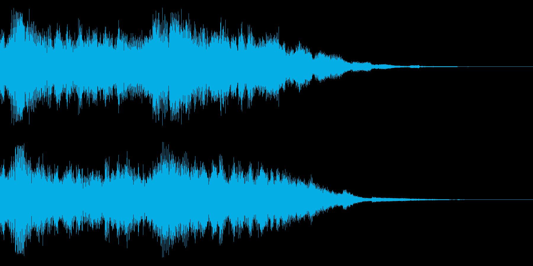 システム系起動音の再生済みの波形