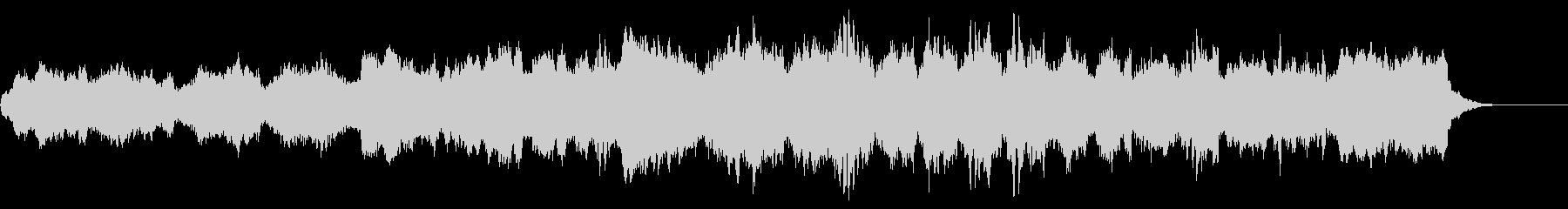悲しく切ないヴァイオリンソロの未再生の波形