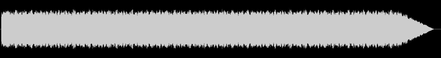 エマージェンシーサイレン タイプCの未再生の波形