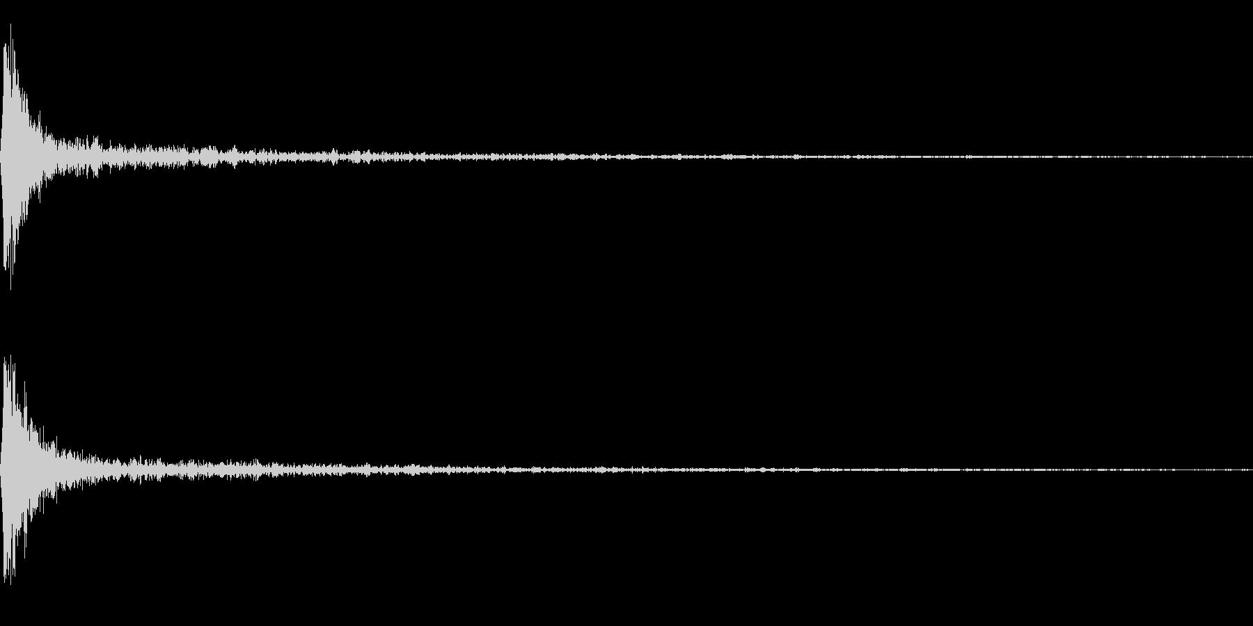 がーん(インパクト)の未再生の波形