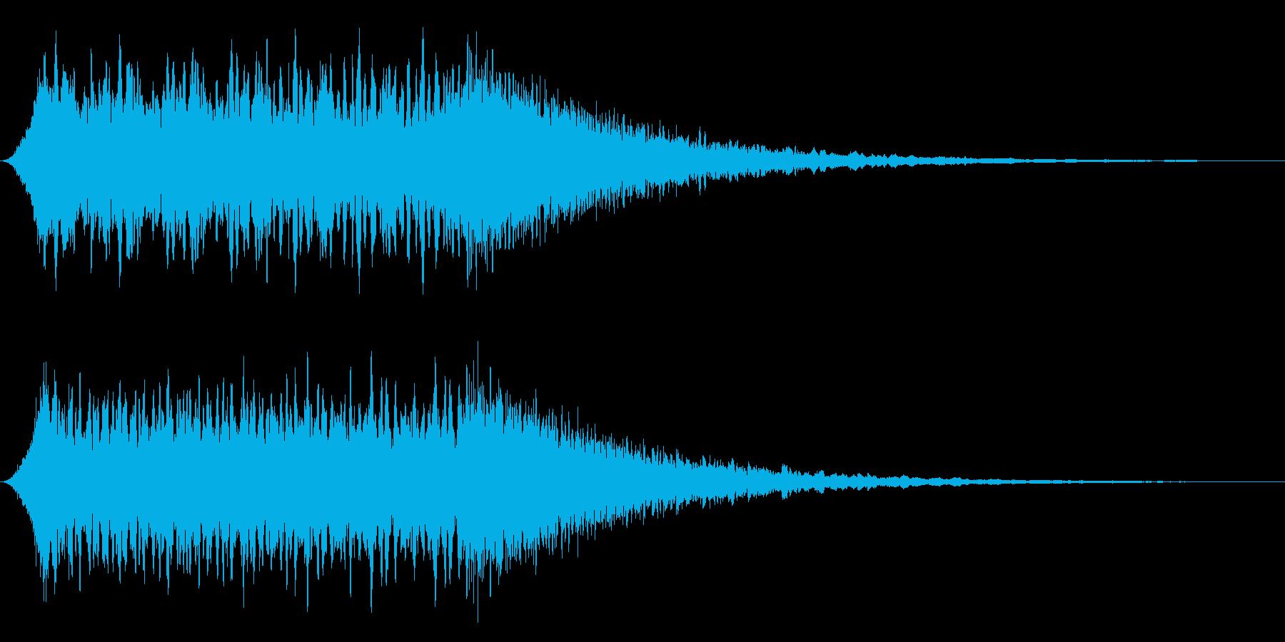かなり長めの汎用サイレンの再生済みの波形