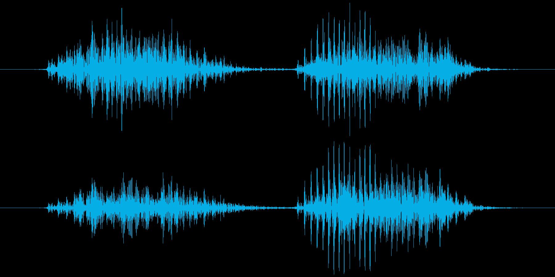 スマイルハンマー ビヨッの再生済みの波形