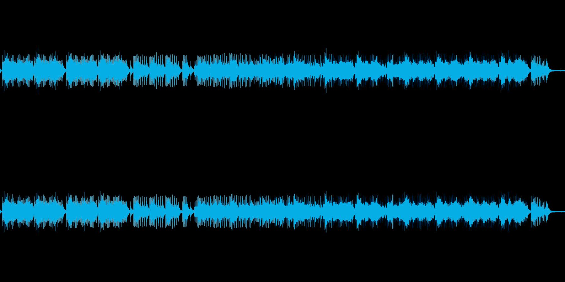 オルゴールの曲です。の再生済みの波形