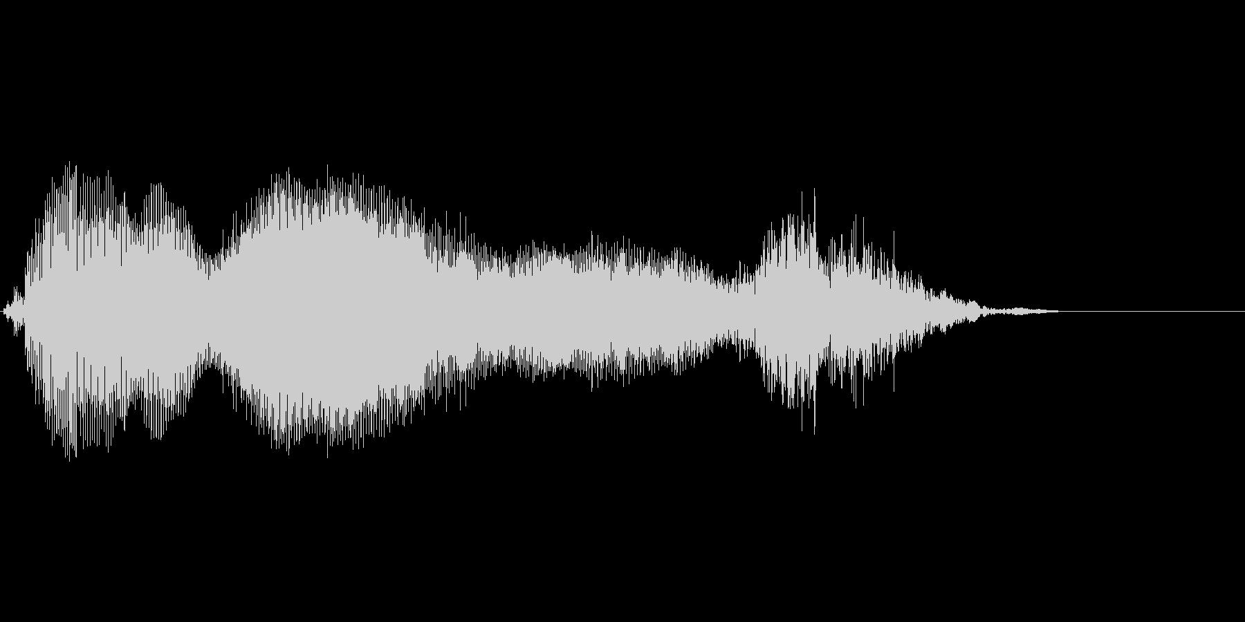 ムニャムニャ…の未再生の波形