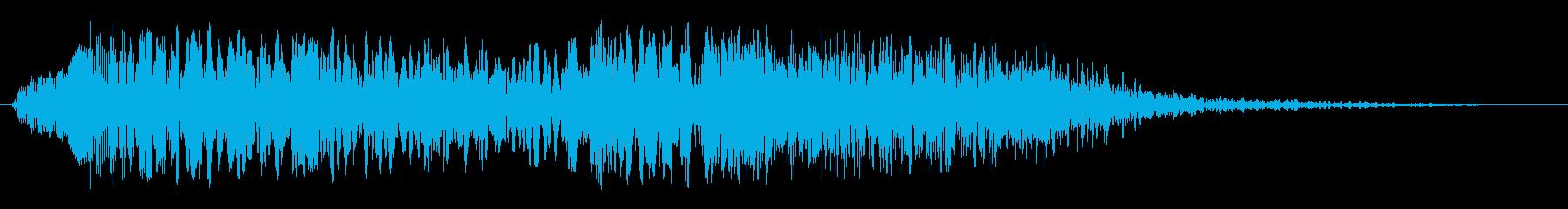 ビューンビョビョ(移動する効果音)の再生済みの波形