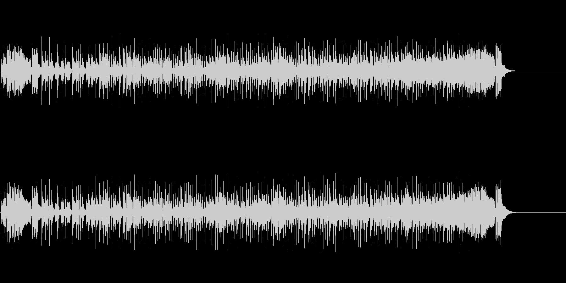 インパクトの強いフュージョン・サウンドの未再生の波形