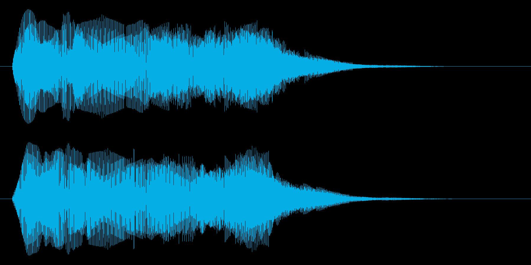 ブォアィーーーーンの再生済みの波形