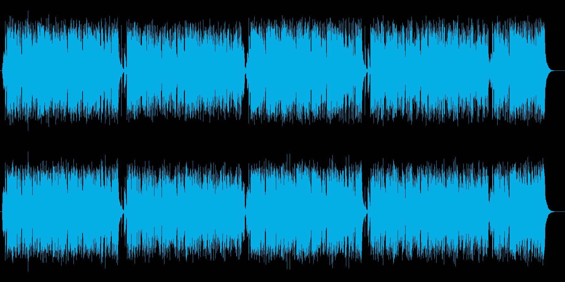 明るいアップテンポの前向きな曲の再生済みの波形