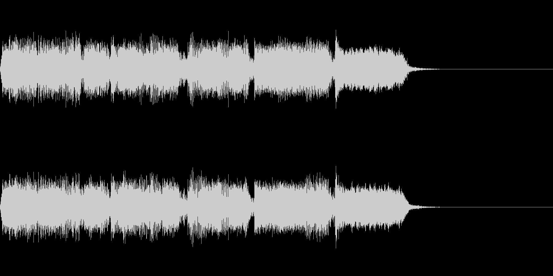 Guitarジングル2元気なハードロックの未再生の波形