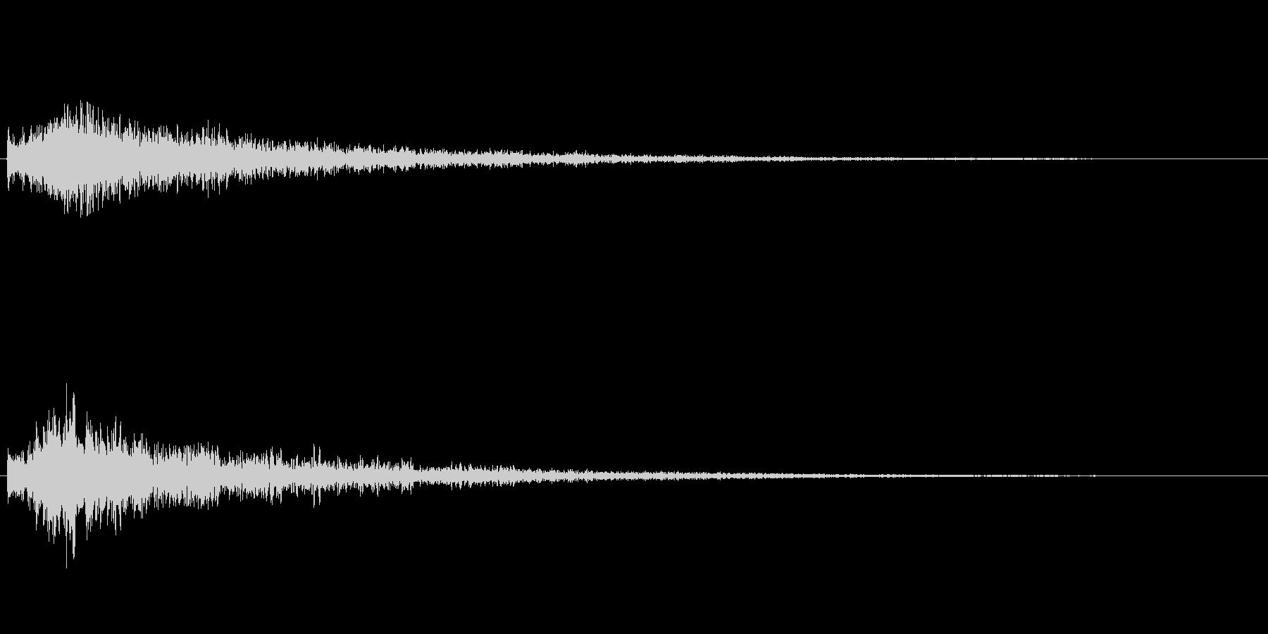 「サスペンス的な衝撃音」の未再生の波形
