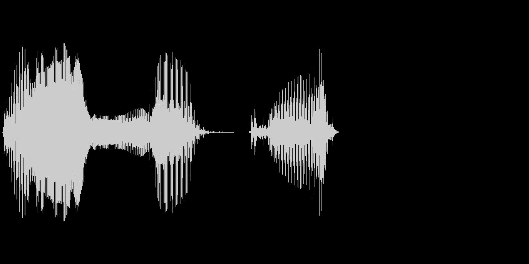 音楽の未再生の波形