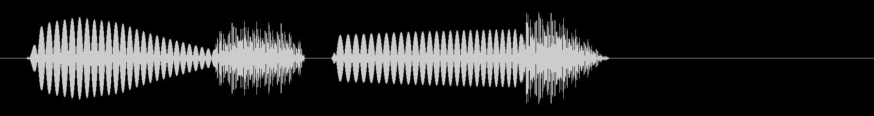 ピピッ(クリック音)の未再生の波形