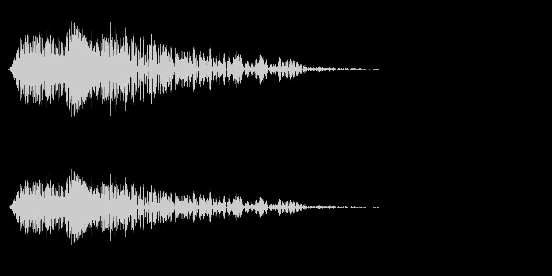 ピシュン(消滅/消去/消し去る)の未再生の波形