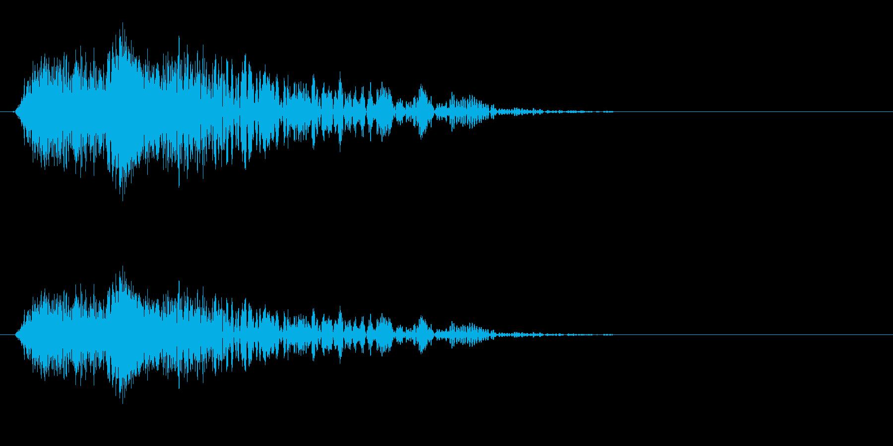 ピシュン(消滅/消去/消し去る)の再生済みの波形