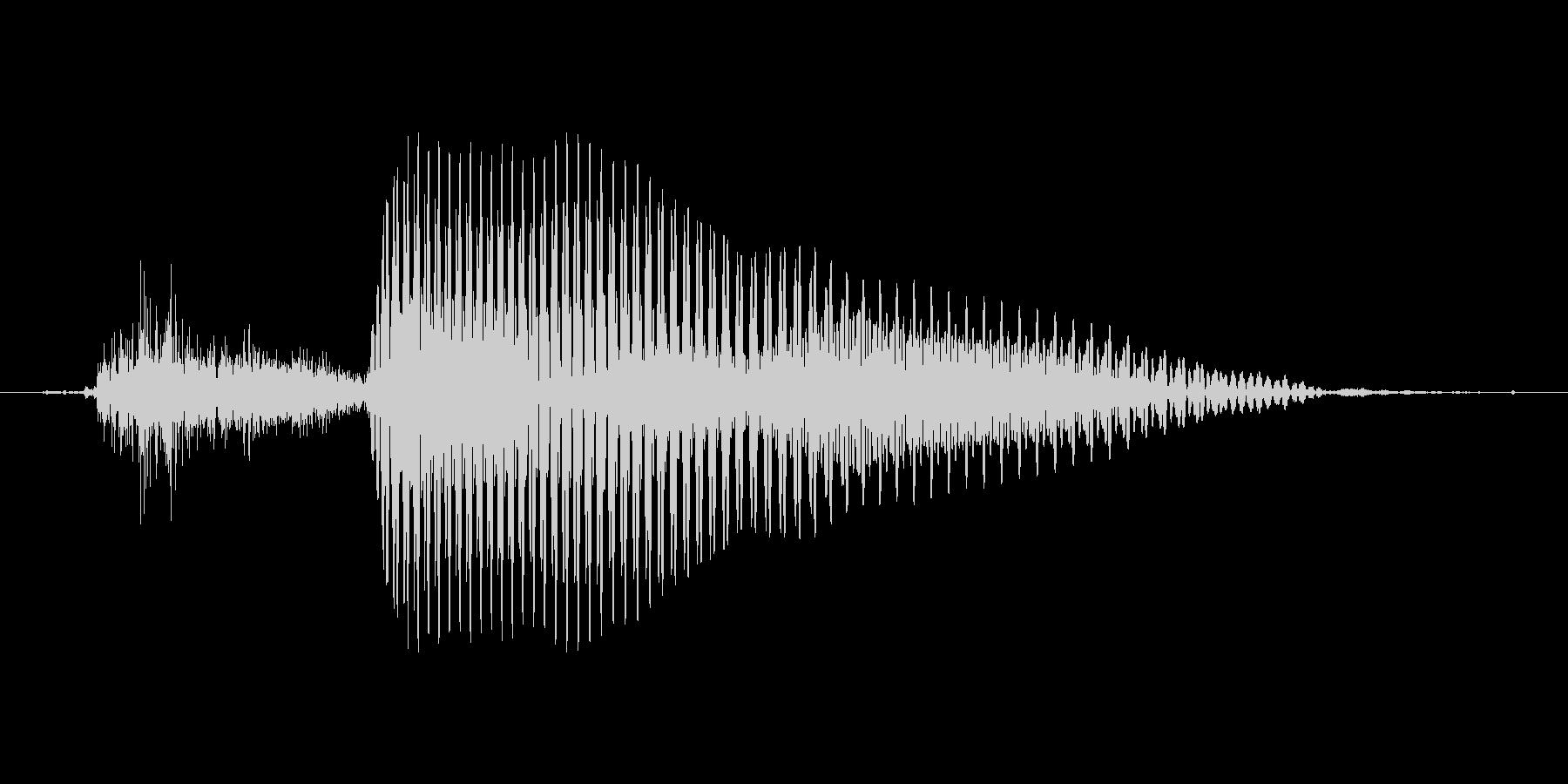 2 (Two, トゥ、ツー、英語発音,…の未再生の波形