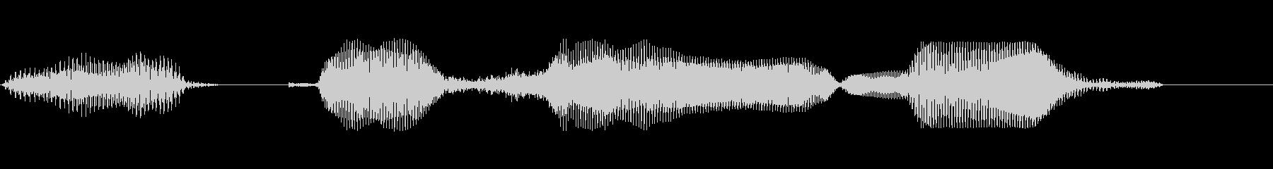 600,000の未再生の波形