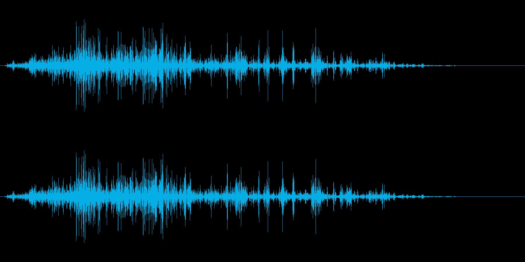 種まきのイメージで作った音です。の再生済みの波形