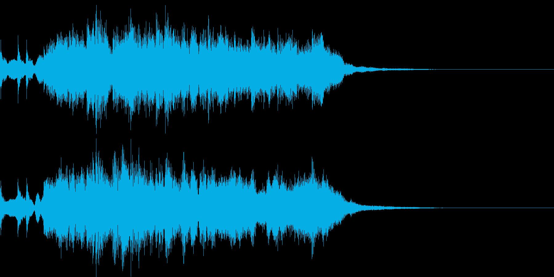 ゲームクリアな音の再生済みの波形