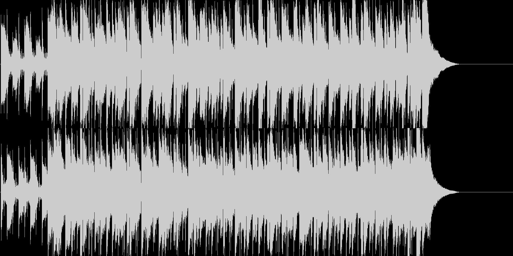 回想 思い出 ゆったり ティータイムの未再生の波形