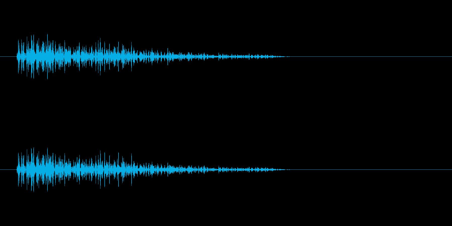 バーン(爆発音)2の再生済みの波形