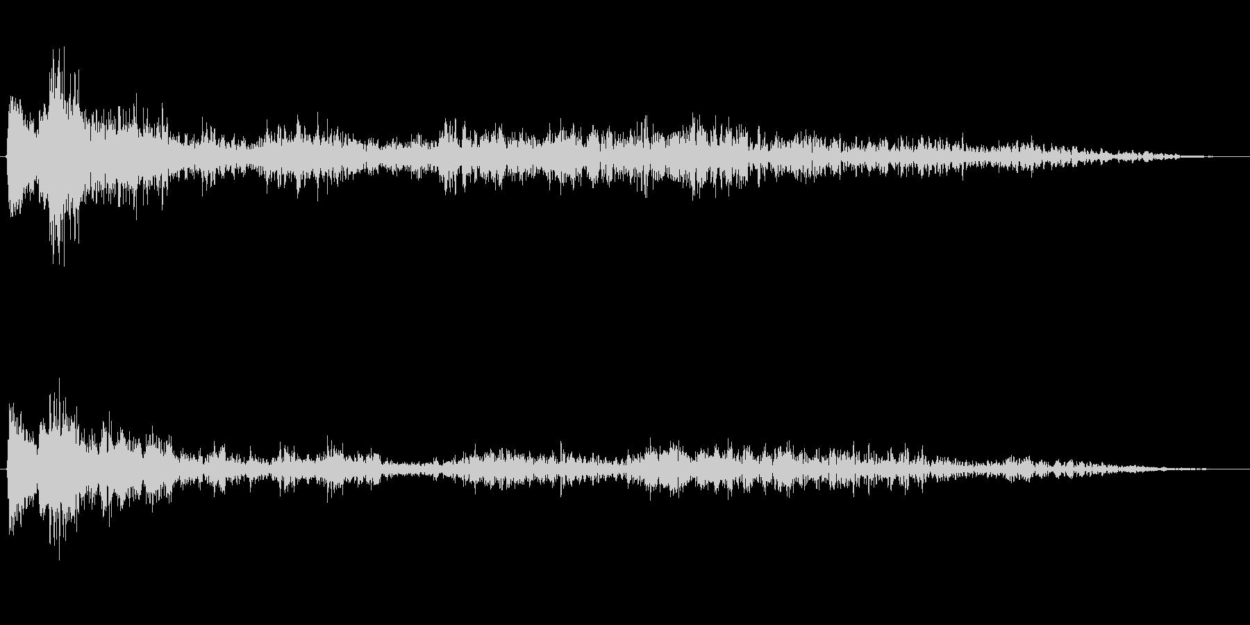 ドォーーンの未再生の波形