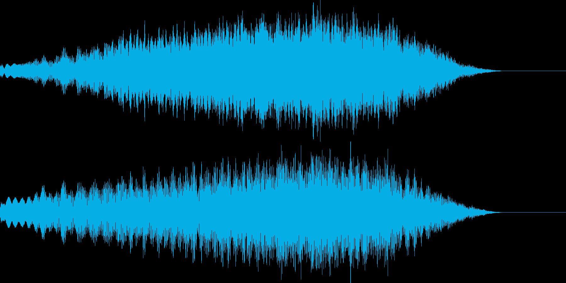 ホラー音05の再生済みの波形
